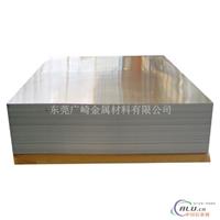 铝垫片,5050薄铝板冰箱内衬板用