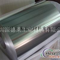空调铝箔 电子铝箔 8011进口铝箔