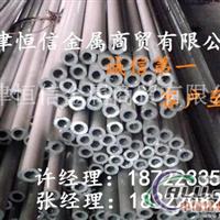 6063铝合金管规格 厂家直销