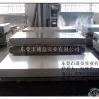 2024T6进口氧化铝板