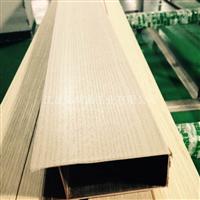 包覆染色栓木木皮铝合金型材墙面