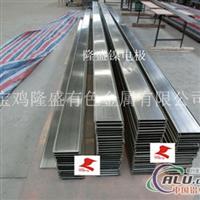 镍板槽生产厂家 镍板槽价格