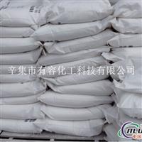 磷酸锌(水性涂料专用)