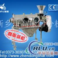 供应铝粉铅粉铜粉氧化铝粉专用筛气流筛分机
