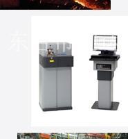 斯派克光谱仪SPECTROMAX