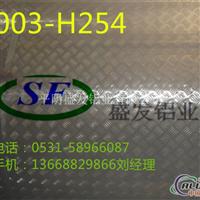 5052花纹铝板、3003花纹铝板