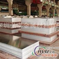 6061进口氧化铝板直销
