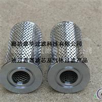 供应2PD160×8002B80汽轮机滤芯