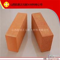 厂家供应硅藻土隔热砖,保温砖