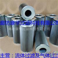 供应3PD140×250E15C油滤芯
