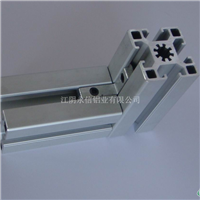 箱体壳型材工业铝型材