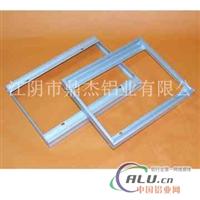 专业生产加工销售电视框架铝型材