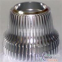 大量供应LED灯具铝型材