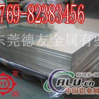 2A50铝合金硬度 2A50铝板