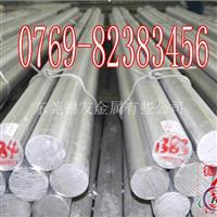 3004铝锰合金 3004铝板
