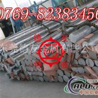 5A02铝板 5A02铝棒