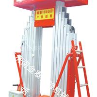 铝合金升降机8米9米10米的什么价格