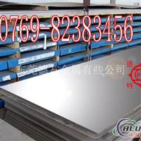 1050铝板 1050提供优质镜面铝板