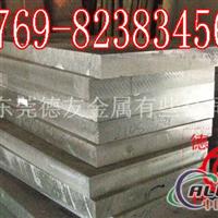 5A04 5A04铝合金 5A04铝板