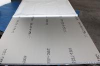 7075阳极氧化铝板(状态)