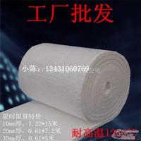 白色硅酸铝针刺毯