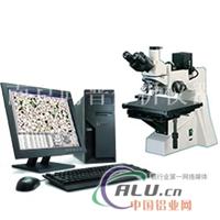 金相图像分析仪铝合组织金相分析仪