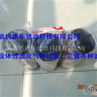 供应滤芯0240R010BN4HC