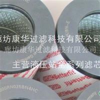 供应滤芯1000RN003BN3HC