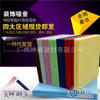 保温环保纤维板