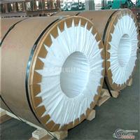 铸轧卷 冷轧卷 保温铝卷 亿航售