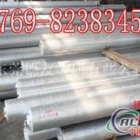 高强度2A16铝合金