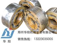 2.5米铝矿石回转窑托辊拖轮配件