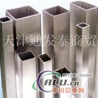 6061铝方通规格 80X100X5mm现货