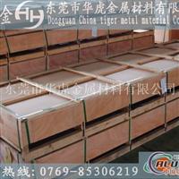 AL6061T6进口氧化铝板