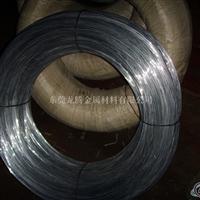 5052进口铝线,5052半硬铝线