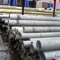 经销美铝6061T651铝管