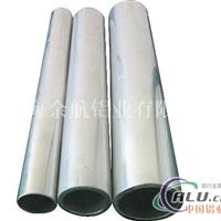 7003铝管,直径356壁厚0.04以上