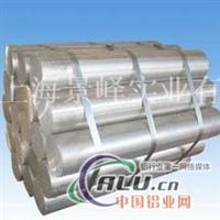 6061超宽铝圆片常用规格有现货