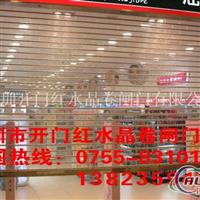 深圳车公庙水晶折叠门