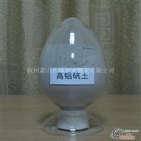 耐火防腐 工业炉用高铝矾土
