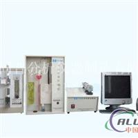 铝合金材质分析仪化学分析仪