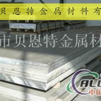 6063铝合金板价格