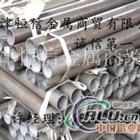 厂家6061铝无缝管∥6061精拉铝管