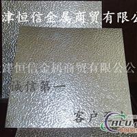 供应3003幕墙铝板厂家∥1060铝板