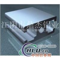 精加工生产航空铝型材支架铝型材