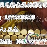 H63黄铜棒价格