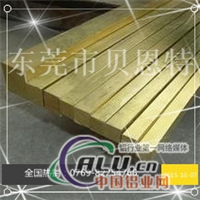 C3604黄铜方棒价格