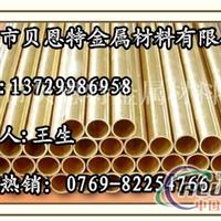 H68黄铜管价格