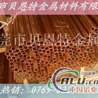 C5440磷青铜管价格