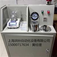 铝液测氢仪厂家